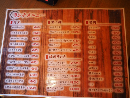 9-諫早市泉町 ミートファクトリー チャンピオンPA201028