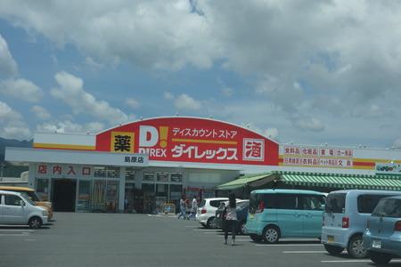2-島原市 岩国商店DSC00497