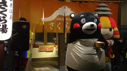25-くまモンDSC01479