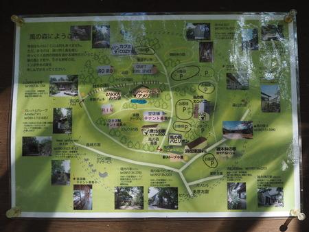 2021.09.19 諌早市森山町 喫茶Branch nuts.and.branchP9191923