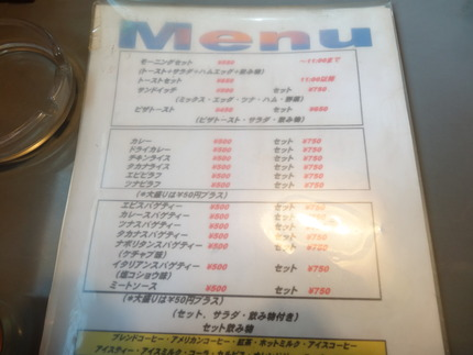 6-喫茶森DSC09673