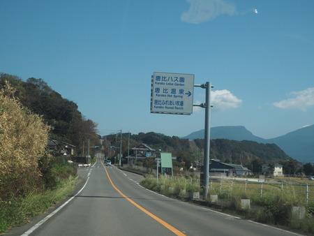 3-諌早市森山町 あじ彩PA050029