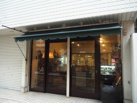4-長崎市諏訪町 深田惣菜P7203480