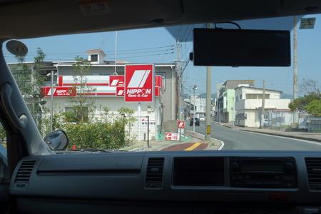 8-五島 ニッポンレンタカーDSC05134