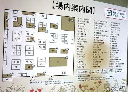 3-ごほうびフェスタDSC09567