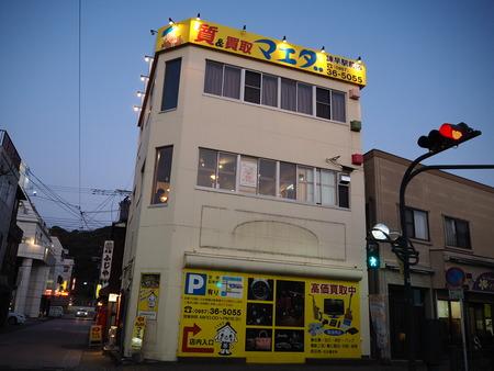 3-諫早市永昌町 串かつ ドラゴンP2051380