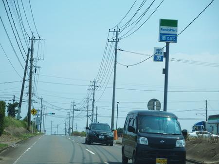 2--島原市有明町 ハゼモト精米自販機P8220428