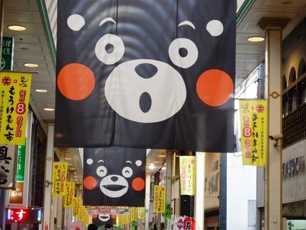 3-くまモンDSC02018