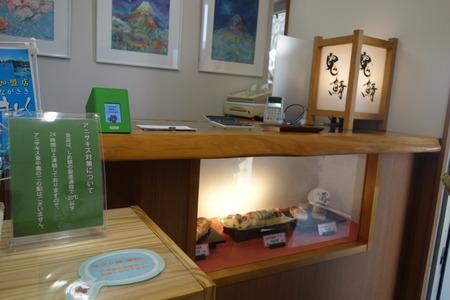 3-鬼鯖鮨 三井楽水産DSC05600