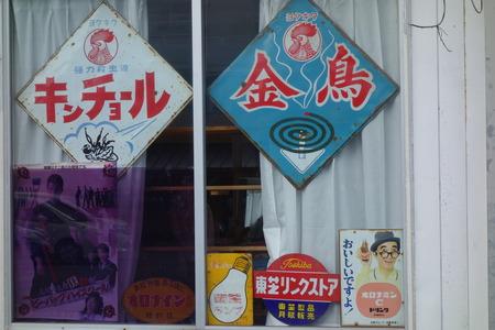 11-小浜温泉DSC03986