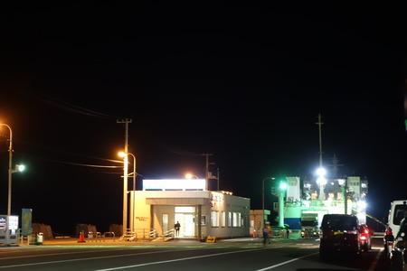 21-Vファーレン長崎 愛媛戦DSC00861