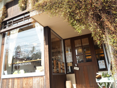 5-諫早市泉町 cafe de ICH P2072479