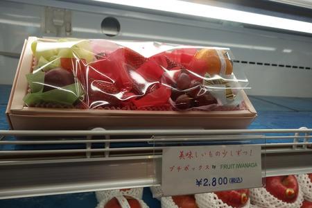 5-フルーツいわながDSC09771