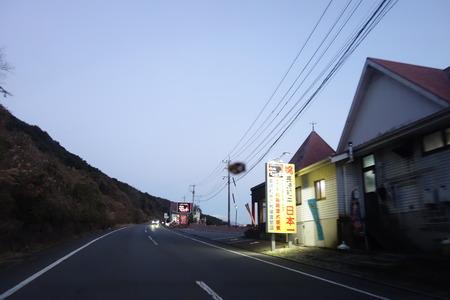 1-焼肉おがわDSC00553