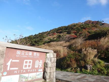 8-雲仙仁田峠DSC07100