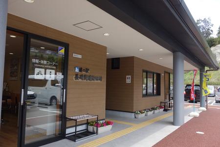 3-大村市鈴田峠道の駅DSC05906