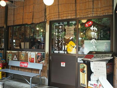 長崎市琴海 ぷっちょ鶏1625319399_1625319476