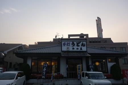 3-みの屋DSC09803