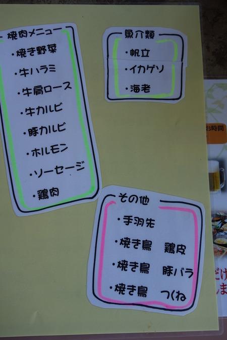 17-いこいの村長崎DSC04186