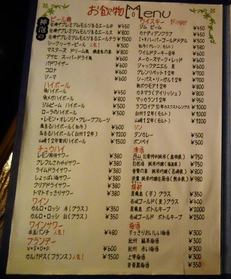 6-ウミネコDSC04118 - コピー