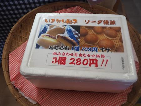 長崎 諫早市 菓子工房Lepus レプスP4105897