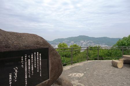 13-風頭公園DSC09818