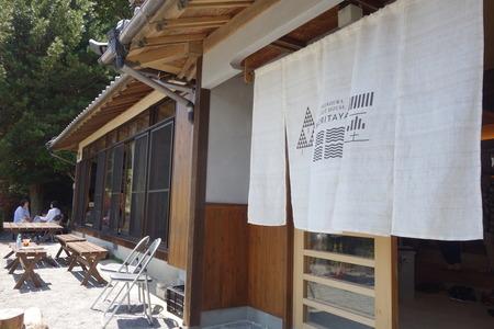 34−森田屋DSC04201