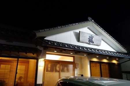 2-龍DSC00388