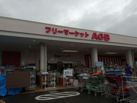 1-ACB 諫早店IMG_20190629_120704