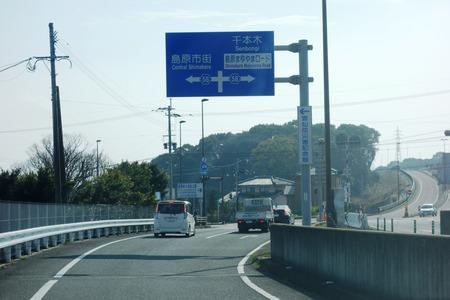2-島原 宝楽DSC06177