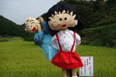 12-鬼木棚田まつりDSC04640