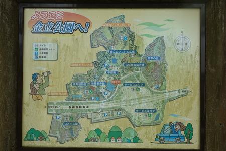 3−金立公園DSC08948