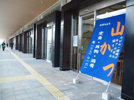 20-14-諫早駅ビル iisa イーサPC250701