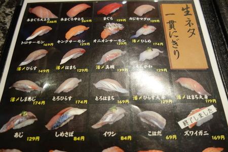 5-鬼へいDSC00065