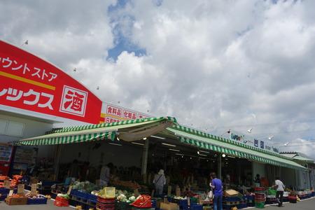 3-島原市 岩国商店DSC00500