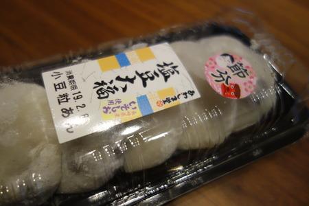1-長崎笑屋DSC04945