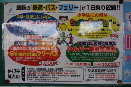 12-古部駅DSC00355