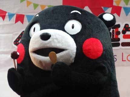 13-くまモンDSC02165