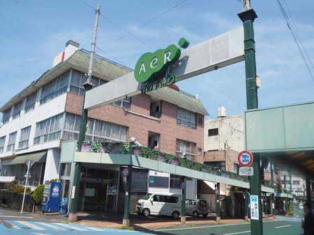 諫早市八天町 unanno by Qookai ウナンノ バイ クーカイP4105755