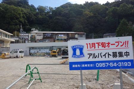 2-ローソン小浜温泉店DSC07238
