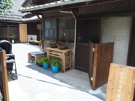 9-雲仙市小浜町 アイアカネ商店P6230991