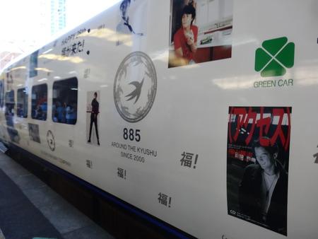 10-福山雅治DSC00133