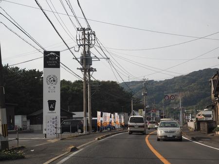 2-雲仙市千々石町 沖田製菓PB023593