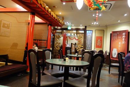 4-慶華園DSC04296