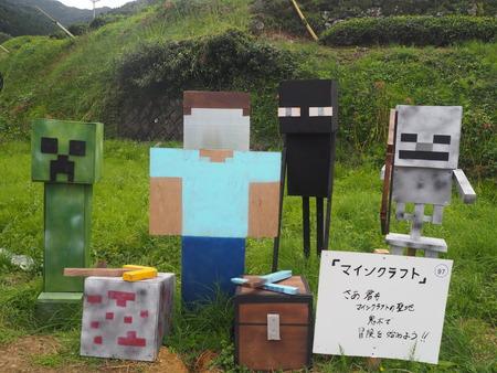 23-波佐見町 鬼木棚田まつりPA060309
