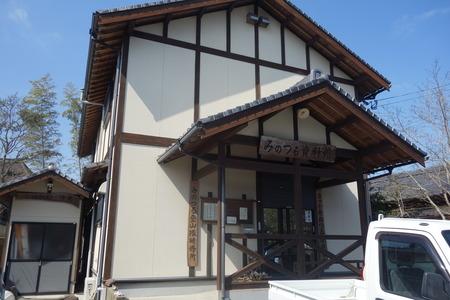 6-国見町神代小路 緋寒桜の郷まつりDSC00363