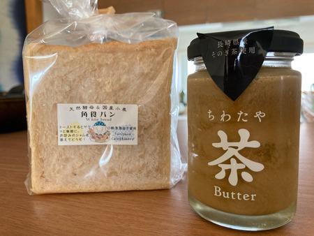 4-東彼杵町 ちわたや 茶バター焙じ茶IMG_1384