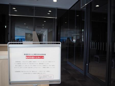 26-11-南島原市 口之津港ターミナルP3202198