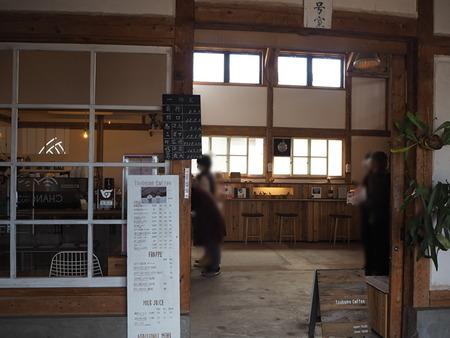 10-東彼杵町 CHANOKO くじら焼き