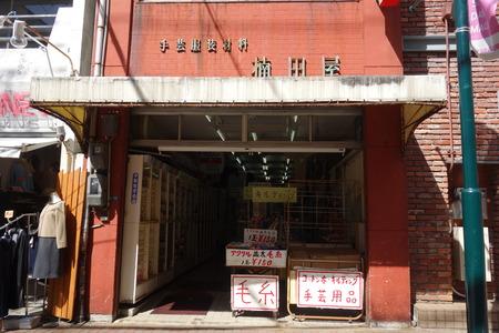 17−楠田屋DSC00797